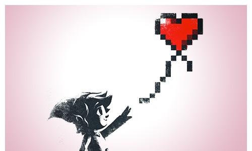 ASCII Herz Bild